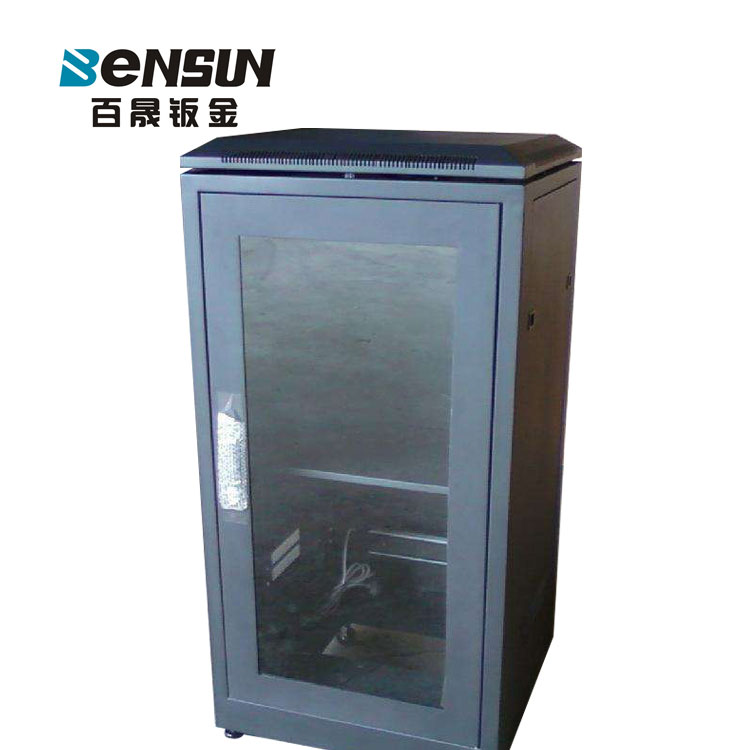 Cabinet distribution cabinet